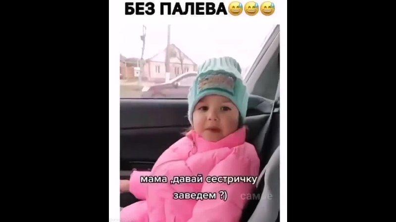 Video_2021-04-16_10-36-03.mp4