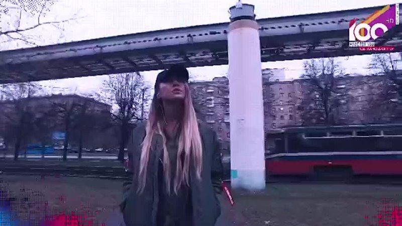 Martik C feat MC Zali Чудеса Eurodance mix