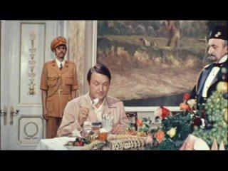 Неисправимый лгун (1973)