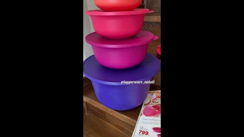 Tupperware natali igtv