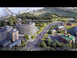 Новые строительные проекты многоквартирных домов. Большие овраги, Нижегородский и Советский р-он