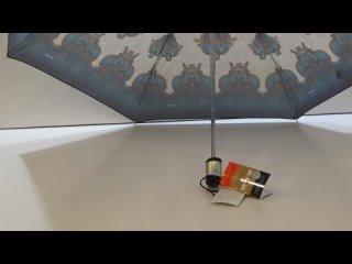 """CHENCH/ЧЕНЧ. Зонт от дождя - три слона в интернет-магазине """"РЕМИКС"""" - защити себя. Rain umbrella."""