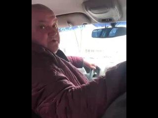 Очередные разборки с таксистами