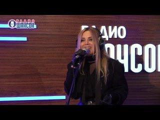 Людмила Соколова — Я люблю твои глаза. Программа «Живая струна» на Радио Шансон