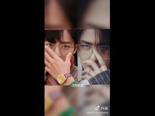 Ван Ибо & Сяо Чжань