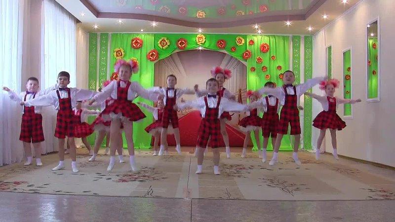 Ладушки танец Стоп кадр Юность