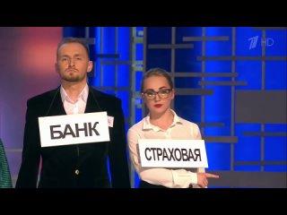 КВН Горизонт - 2015 Высшая лига Третья 1_4  КОП
