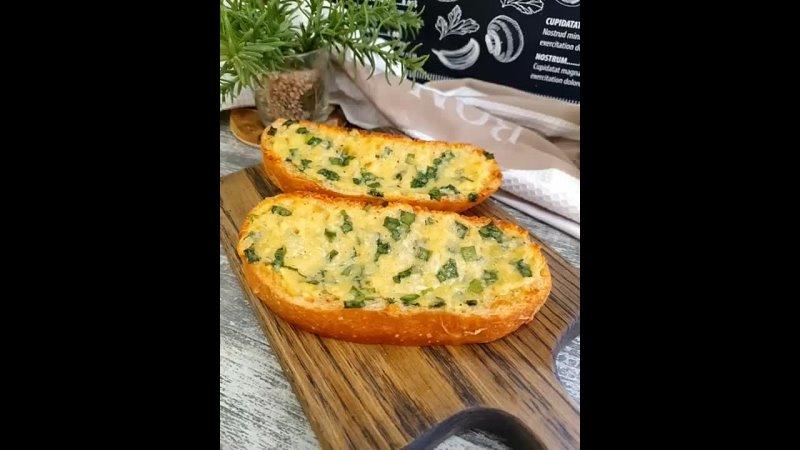 Гренки на завтрак Хозяйка большого дома Рецепты и советы