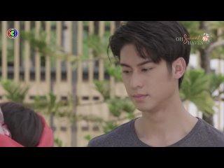 Mae Krua Kon Mai (2021) 20