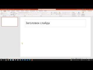 Видео от Лайфхаки для учителя