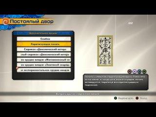 [Spoarmach] Всё о героях снайперах в Naruto to Boruto : Shinobi Striker