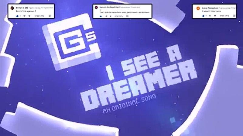 [ДАМБО MUSIC] Я ВИЖУ ДРИМА - Майнкрафт Песня Музыка (На Русском)   I See A Dreamer Minecraft Song
