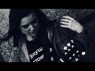 Инна Вальтер  - С ним на дно (Official Video 2021) 12+