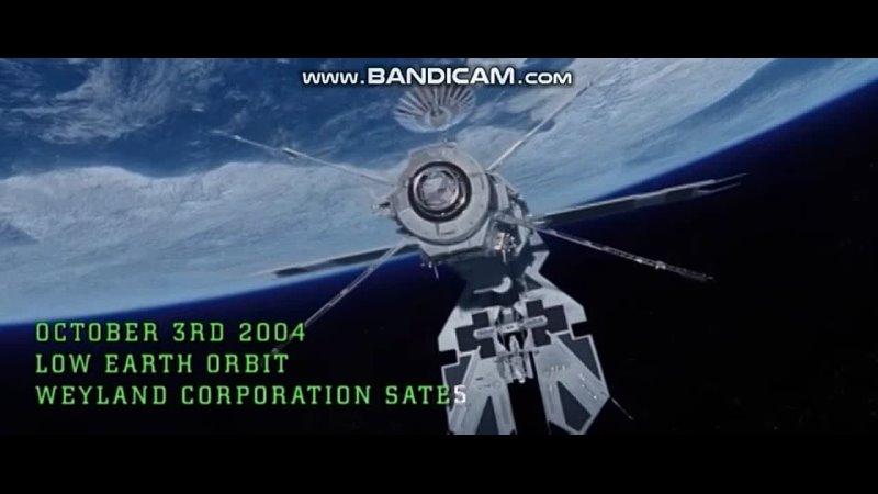 чужой енд предатор 2021-04-25 18-54-03-915