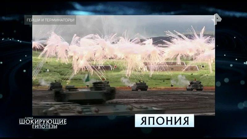 РЕН ТВ-20210419-200035