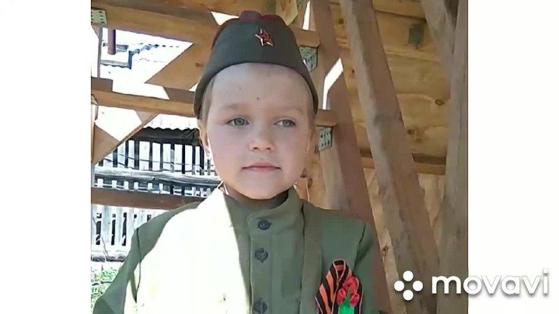 Сергей Орлов Его зарыли в шар земной. Лобзева Арина, 5 лет. Подстёпкинская сельская библиотека.
