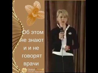 V I T A | Жизнь без лекарств kullanıcısından video