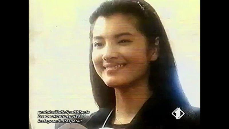 Келли Ху в Рекламе 1991 год