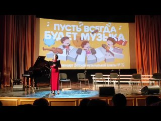 Отчётный концерт школы