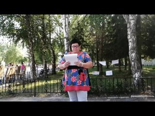 Vídeo de МЦРБ им.И.Г.Зиненко (с.Исаклы,Самарская область)