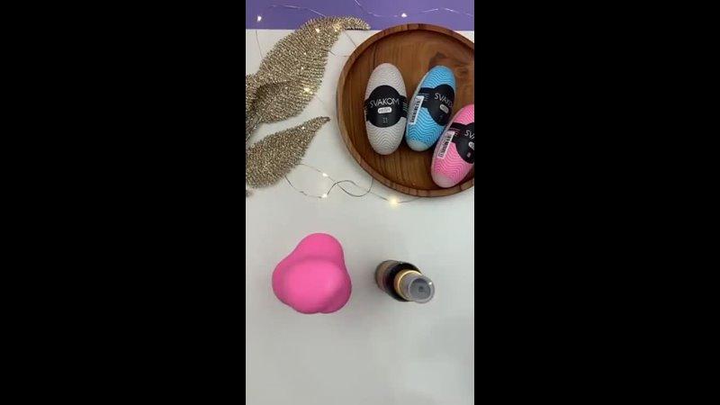 Секс игрушка для мужчин мороженко SVAkom Мастурбатор Минет Секс