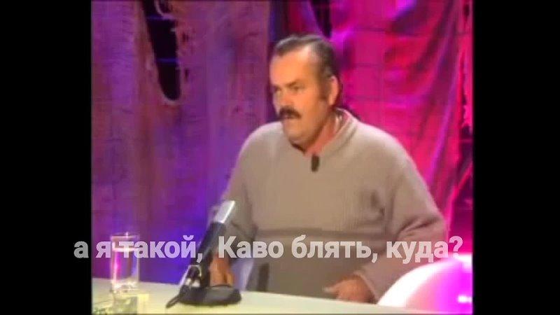 Бенни Греб в гостях у Вовы Чиркова