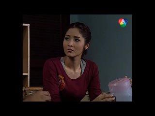 เสาร์ ๕ (2009)