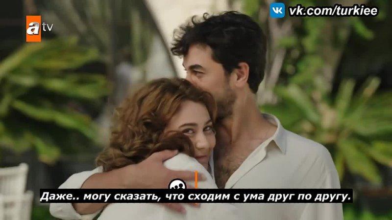 Сердечная Рана 1 серия Фраг №1 Русские субтитры