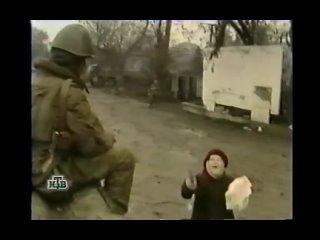 Джохар Дудаев. Чечня, которую мы потеряли. Совершенно секретно, 2000 г.