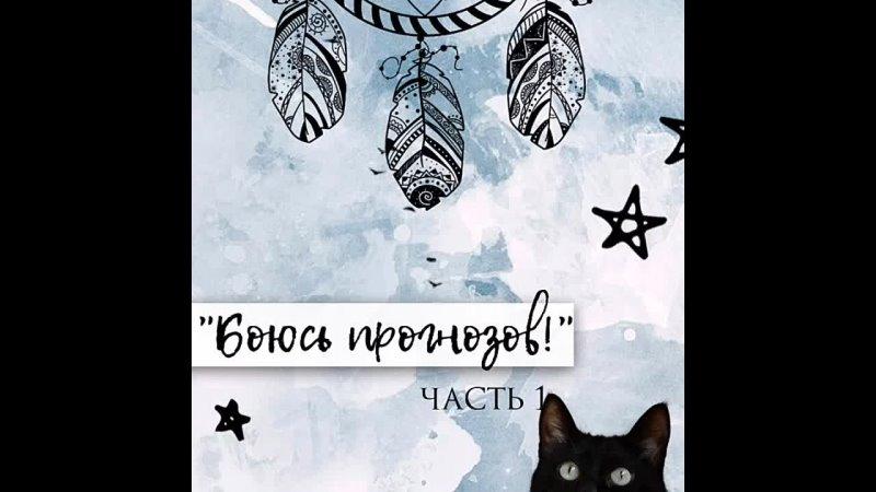 Видео от Татьяны Лапочкиной