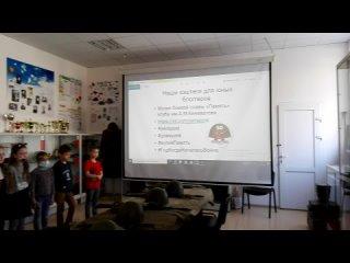 минута молчания 2 класс 62 школа