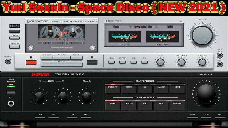 Yuri Sosnin Space Disco NEW 2021