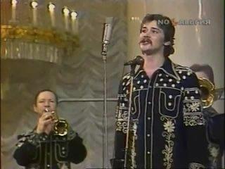 ДОБРЫ МОЛОДЦЫ - ТРОПИНКА 1984