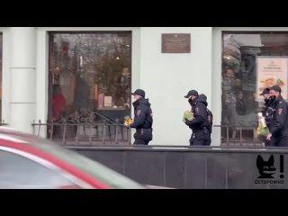 Полицейские с макдаком