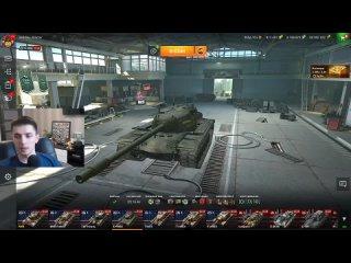 [Beast [World of tanks blitz]] Т110Е5 - ЧЕСТНЫЙ ОБЗОР 🔥 КАК ИГРАТЬ НА T110E5 WoT Blitz