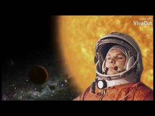 Первый полет человека в космос.mp4
