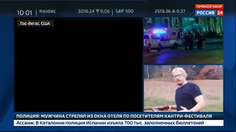 Russian TV Reports Sam Hyde as the Las Vegas Shooter