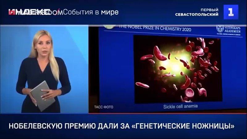 Внезапно закрытый сериал V Визитеры 2009 2011 Прогнозное Программирование
