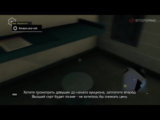 [] Трудности перевода. Watch Dogs