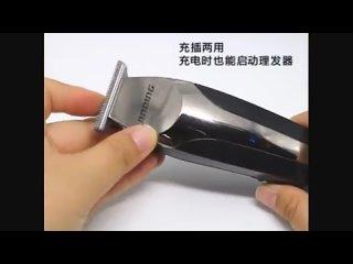 Профессиональная парикмахерская машинка для стрижки волос usb перезаряжаемая персональная электрическая машинка для стрижки