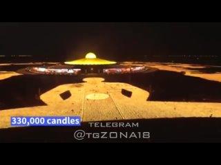💥 В честь Дня Земли буддийские монахи из Таиланда зажгли 330000 свечей, установив новый мировой рекорд.