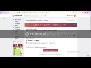 Видео от Мистер Ролл доставка суши,Биг роллы,WOK Рузаевка
