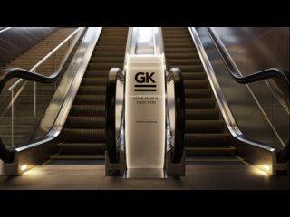 Куртки Кобейна feat. Би-2, Леонид Агутин, MANIZHA - Люди на эскалаторах (Grif version)