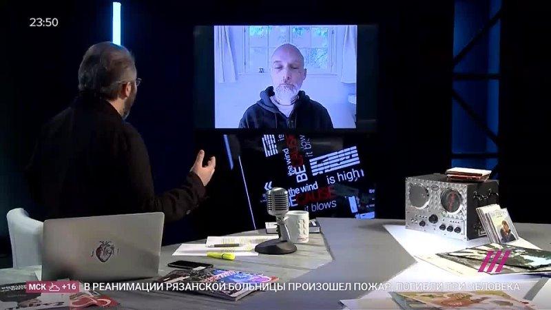 Интервью Moby телеканалу Дождь есть перевод на русский