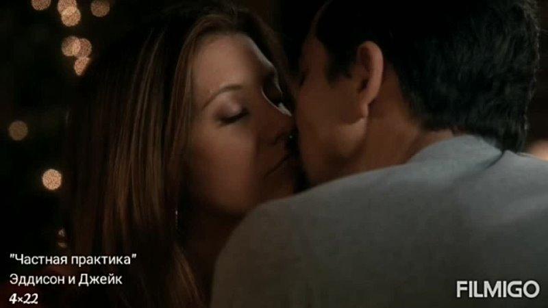 Первый поцелуй парочек 1 часть