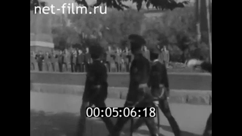 1975г. Волгоград. делегация ГДР