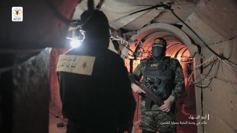 Интервью командира элитного подразделения Сарая аль Кудс Абу аль Баха в подземных туннелях Газы