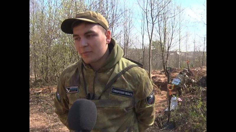 На местах раскопок Казачков Семён Самарское региональное отделение поисковый отряд Сокол