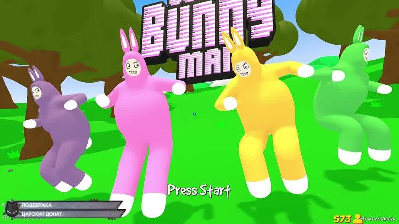Sledovatel GameShow ДУО КРОЛИКОВ В СТРАНЕ ВЕСЕЛЬЯ Super Bunny Man прохождение в коопе