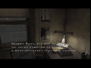 [Ретро Канал CHIPaev'a] Silent Hill 4: The Room Прохождение на 100% (Cложность Hard) - Part #6 (PS2 Rus)